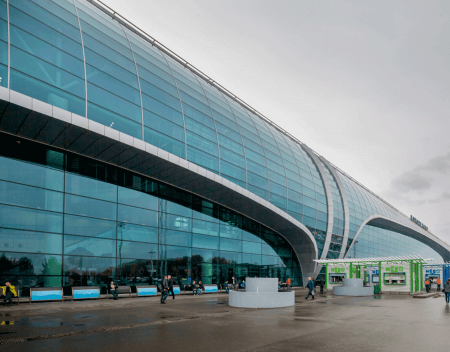 DOMODEDOVO AIRPORT MOSCOW
