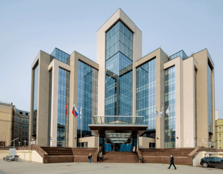OIL COMPANY PJSC LUKOIL MOSCOW