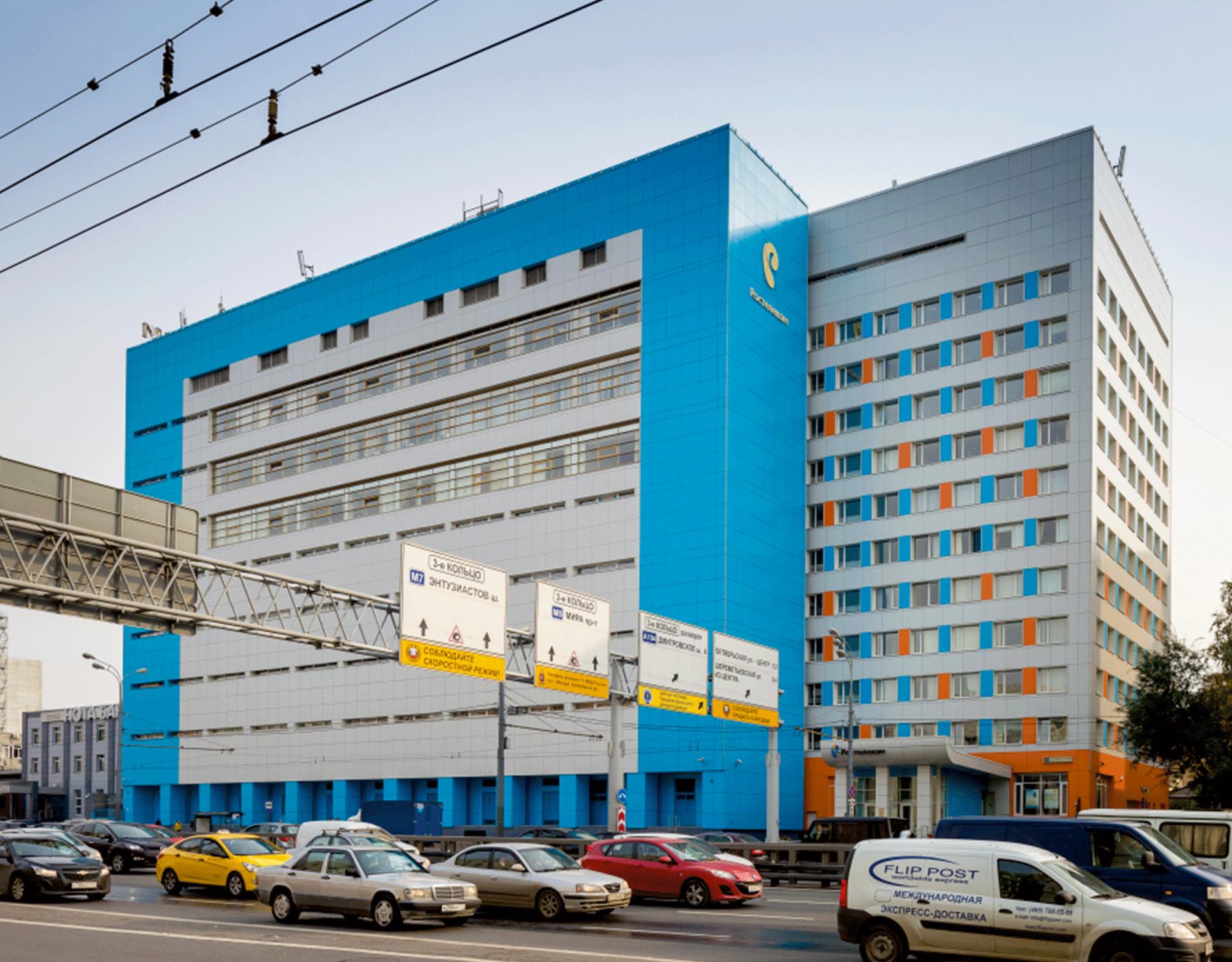 RUSSIAN TELECOMMUNICATION