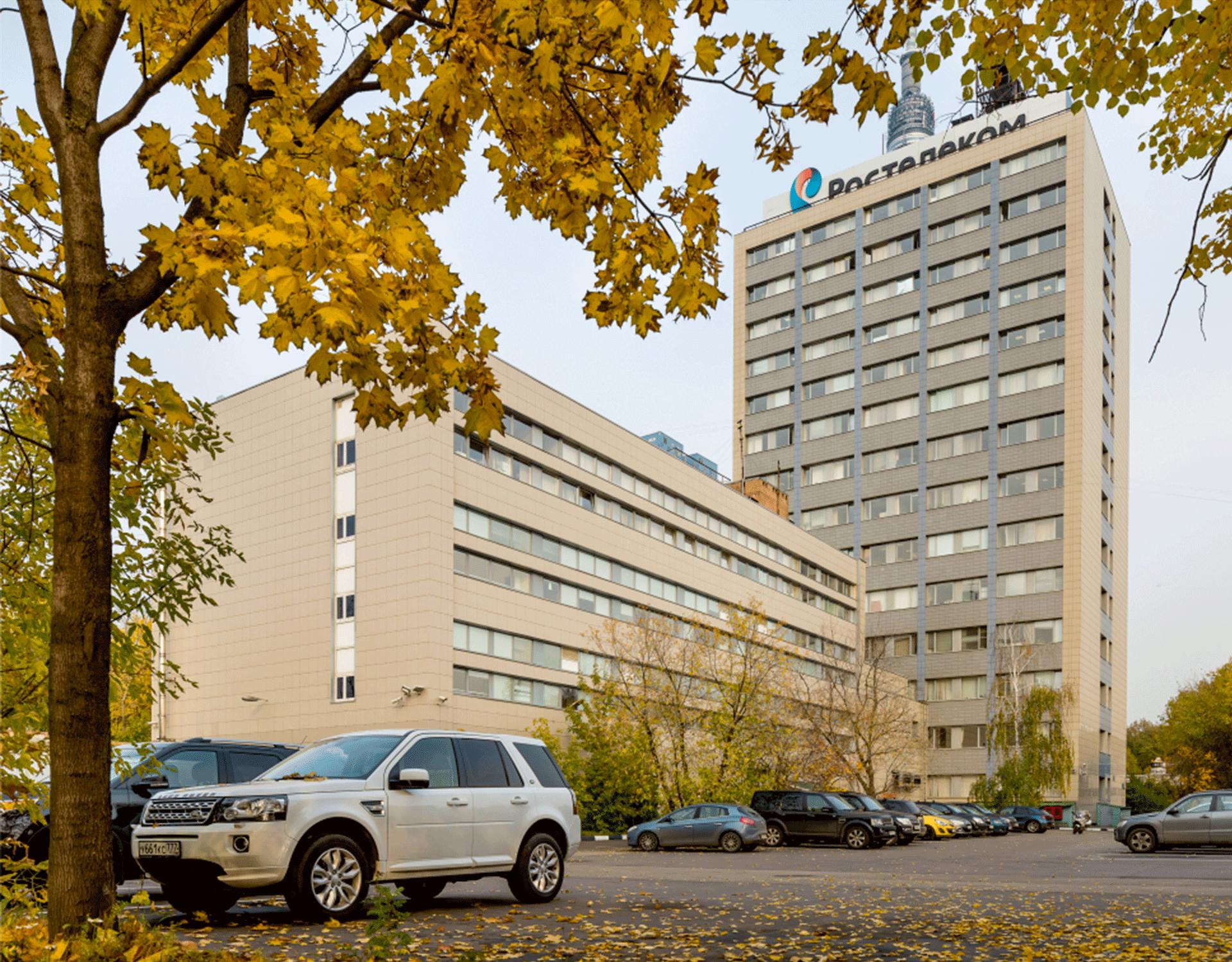 """Οργανισμός Τηλεπικοινωνιών Ρωσίας ОАО """"Rostelecom"""", Οδός Dubovoj Roshi"""