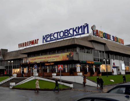 TRADING HOUSE KRESTOVSKIY